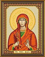 Набор для вышивания бисером Св. Мц. Дарья (Дария) Римская