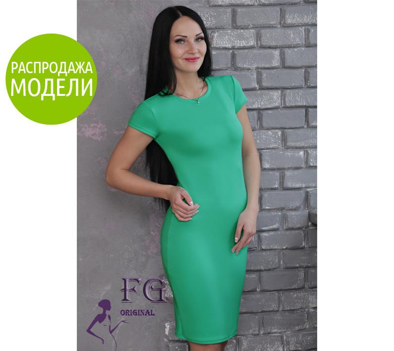 92f3d5dc2df Женские трикотажные платья оптом ➡ интернет-магазин Fashion Girl