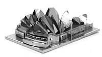 Конструктор 3D металлический Дом Оперы в Сиднее Сборная модель