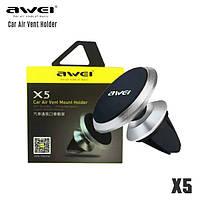 Awei X5 Повітряний вентиляційний магніт 360 градусів поверніть тримач автомобіля