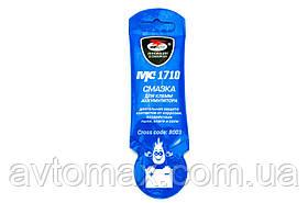 Смазка для клемм аккумулятора МС 1710, 10г стик-пакет AL VMP-AUTO ( 8003 )
