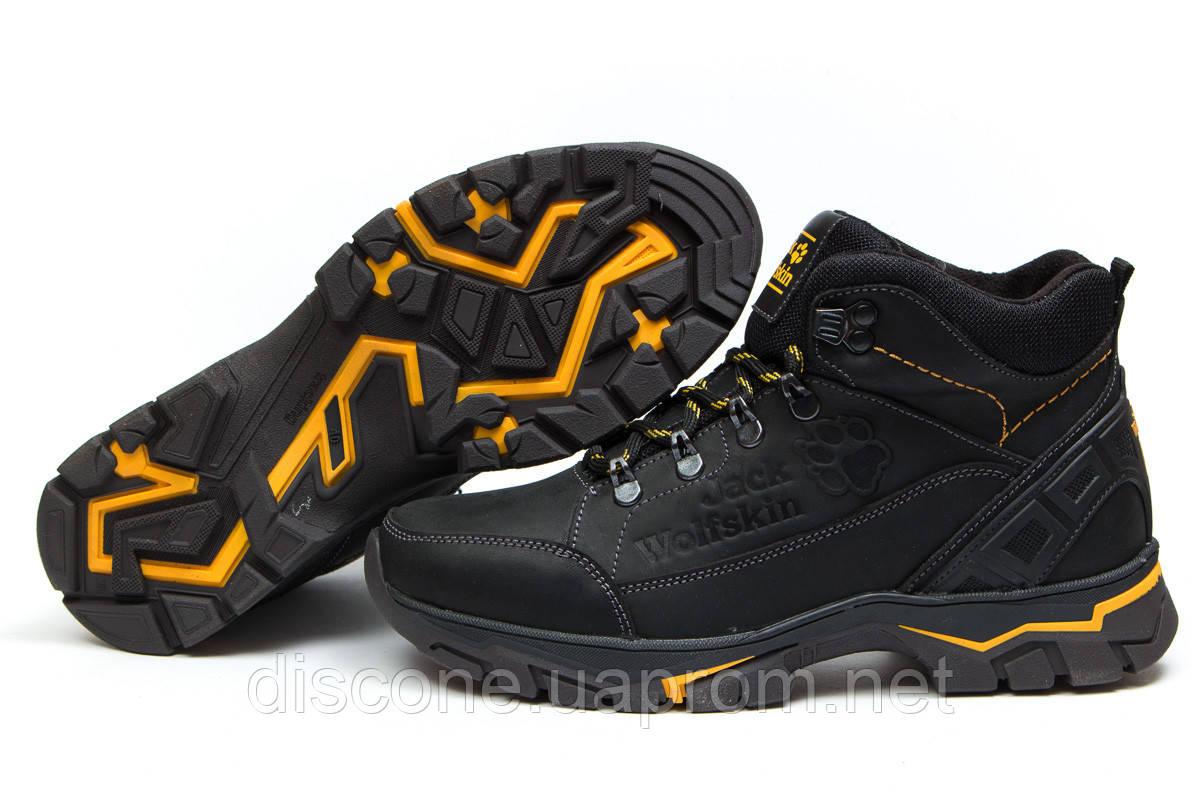 Зимние ботинки на меху ► Jack Wolfskin,  черные (Код: 30941) ► [  41 42  ] ✅Скидка 33%