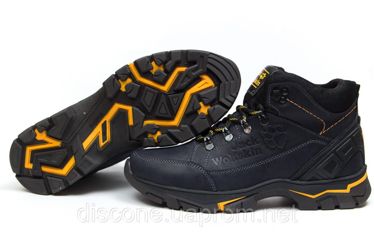 Зимние мужские ботинки 30942 ► Jack Wolfskin, темно-синие ✅SALE! 47% ► [ 40 ]