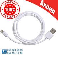 USB кабель шнур для iPhone 5,6,7,8,x кабель для зарядки айфона