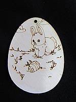"""Заготовка для декора """"Яйцо с пасхальным кроликом"""" 7*5см, 12/8 (цена за 1 шт.+4 грн)"""