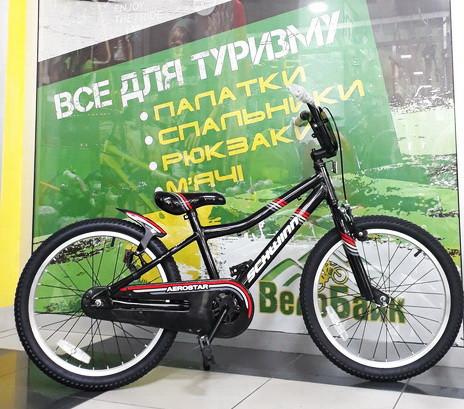 """Велосипед SCHWINN 20"""" Aerostar boys 2017 SKD-63-61 чорний"""