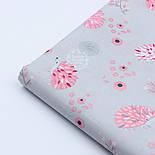 """Ткань хлопковая """"Ёжики на цветочной поляне"""" розовые на сером фоне, №1690, фото 3"""