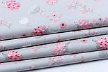 """Ткань хлопковая """"Ёжики на цветочной поляне"""" розовые на сером фоне, №1690, фото 6"""