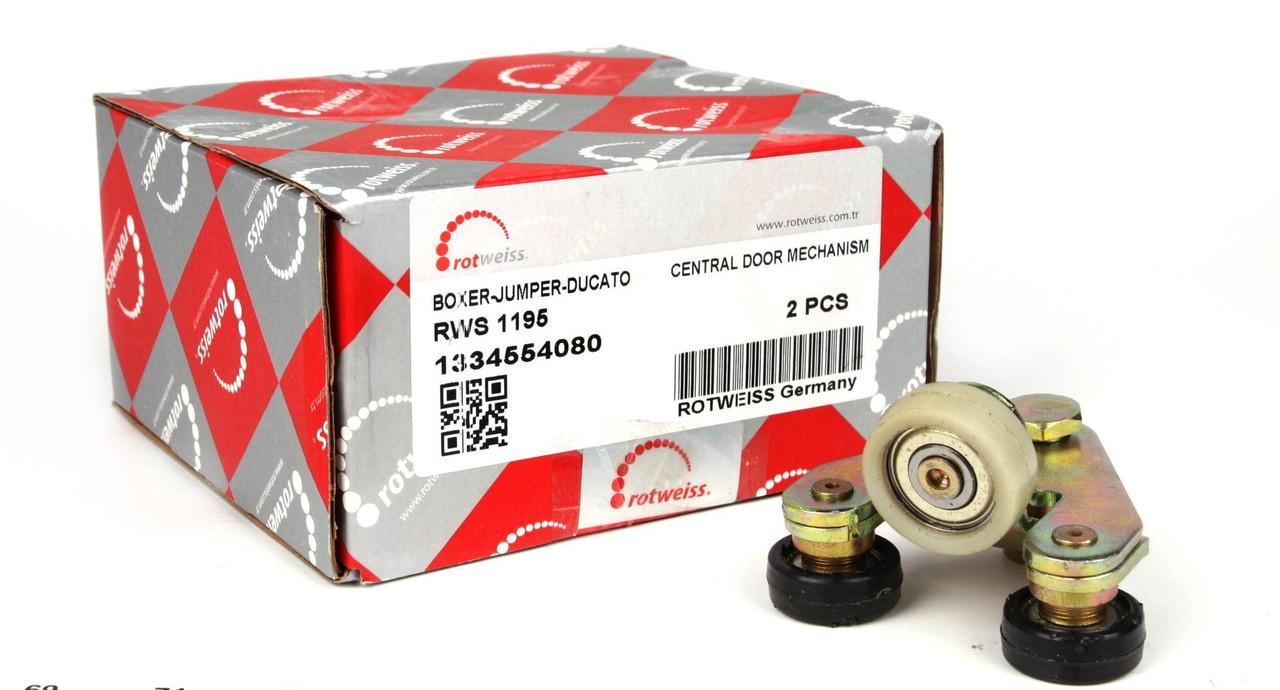 Ролик двері бічної зсувний (нижній) Fiat Ducato, Citroen Jumper/Peugeot Boxer 94-02 (1334554080) ROTWEISS