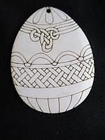 """Заготовка в форме яйца """"Пасхальные узоры"""" 7*5см (12/10) (цена за 1 шт. +2 грн.)"""