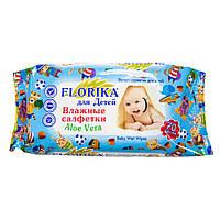 Салфетки влажные Florika 70шт. детские aloe vera