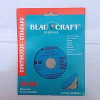 Алмазный отрезной круг BLAU CRAFT 125х22.2.5мм  ЛИНИЯ
