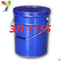 Эмаль ЭП-1155 для антикоррозионной защиты в водной среде, атмосфере