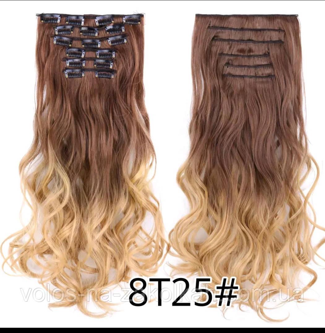 Волнистые волосы на заколках омбре амбре кудрявые с блондом
