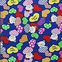Микровельвет синий (ультра) c cердцами и мишками Happy Bear ш.112 (10724.042)