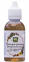 Натуральный Тоник для загара с маслом зеленого грецкого ореха Эколюкс, 60мл