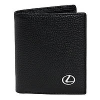 Бумажник двойного сложения с логотипом Lexus Лексус