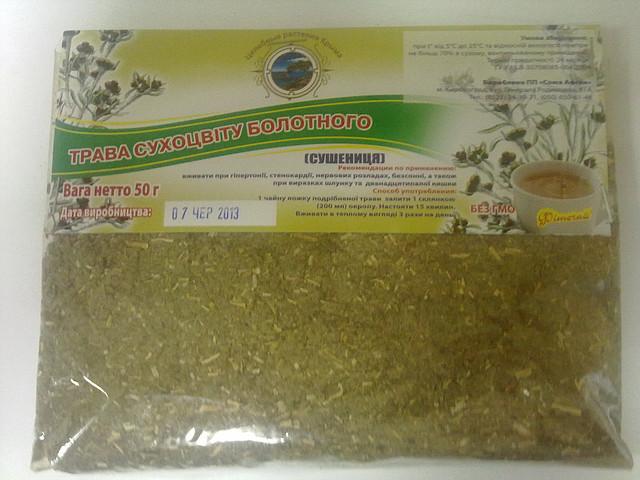 Сушеница топяная, сухоцвіт багновий трава 50 г