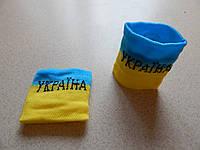 Напульсник на руку с надписью Украина