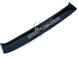"""Дефлектор заднего стекла """"AV-Tuning"""" MERCEDES BENZ Sd (W124) 1984-1995 (на скотче) - Задний козырек Мерседес Бенц В124"""