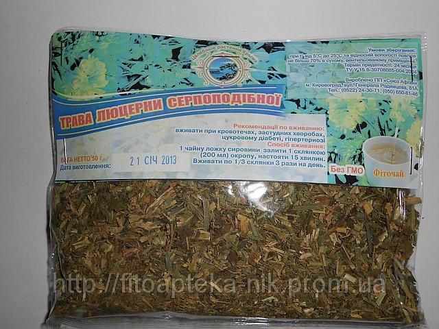 Люцерна серповидная трава 50 гр