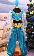Жасмин, Восточная красавица №1 р.122-128, фото 1