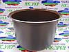 Чаша мультиварки Moulinex 5L (керамика) D=233mm H=147mm SS-994455