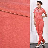 Велюр стрейч спорт персиково-розовый ш.170 (10843.006)