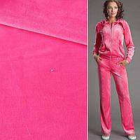 Велюр стрейч спорт розовый яркий ш.190 (10843.007)
