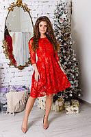 Романтическое приталенное платье с расклешенной юбкой из ажурного кружева S, M, L