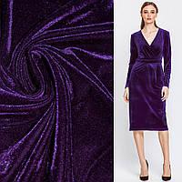 Велюр стрейч фиолетовый ш.160 (10853.001)