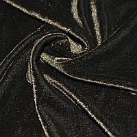 Велюр стрейч коричневый ш.160 (10853.003)