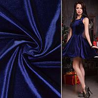 Велюр стрейч синий (сапфировый темный) ш.160 (10855.029)