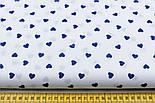 Ткань хлопковая с синими редкими сердечками 10 мм на белом фоне (№1691а), фото 7