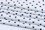 Ткань хлопковая с синими редкими сердечками 10 мм на белом фоне (№1691а), фото 6