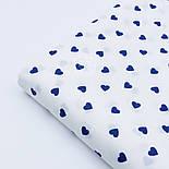 Ткань хлопковая с синими редкими сердечками 10 мм на белом фоне (№1691а), фото 5