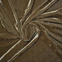 Велюр стрейч светло-коричневый ш.165 (10857.001)