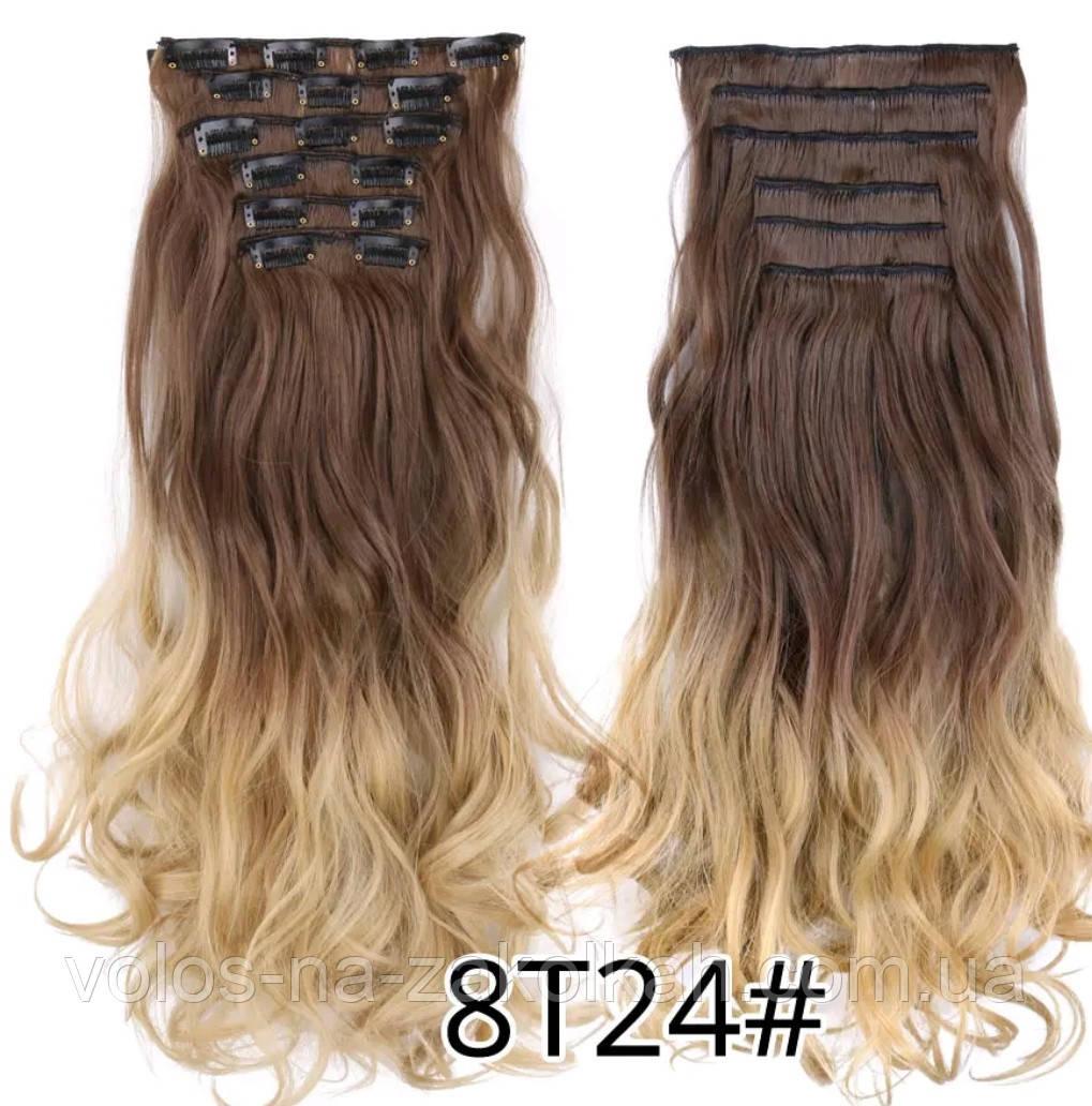 Волосы на заколках волнистые омбре