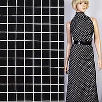 Репс віскозний чорний в білі квадрати (2см) ш.150 (10904.026)