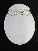 """Заготовка из дерева для творчества """"Пасхальное яйцо """" 7*5см (12/10) (цена за 1 шт. +2 грн"""