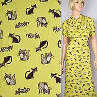 Вискоза желтая яркая в коричневые кошки ш.140