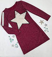 Подростковое платье для девочек Звезда 146-158, бордовый