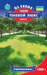 """Трава газонная """"Теневой люкс"""" смесь, 1кг"""
