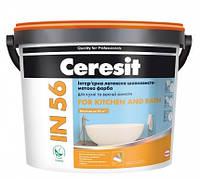 Ceresit IN 56 FOR KITCHEN & BATH База А 5л Интерьерная латексная шелковисто-матовая краска для кухни и ванной