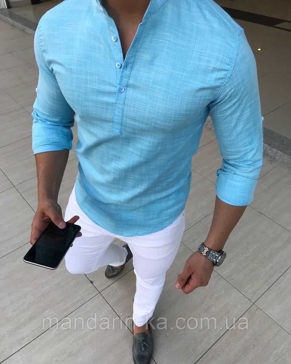 Мужская рубашка голубая Slim Fit с воротником стойкой.