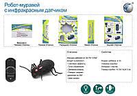 Робот-муравей на р/у9917 (T236-D5532) (72шт/2) свет.эффекты,пульт,демо-режим,в кор.16,5*5,5*24,5см