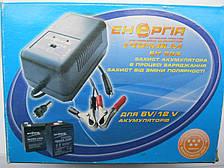 Зарядное устройство для аккумуляторов 6В И 12В ЕН-603