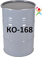 Эмаль КО-168 серая,зеленая,голубая