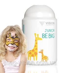 Юниор Би Биг (Junior Be Big) - витамины с кальцием для роста детей