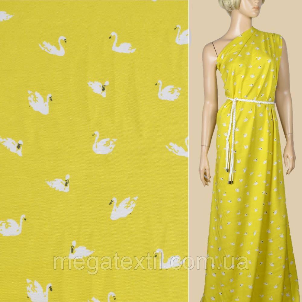 Вискоза желтая, белые лебеди, ш.140